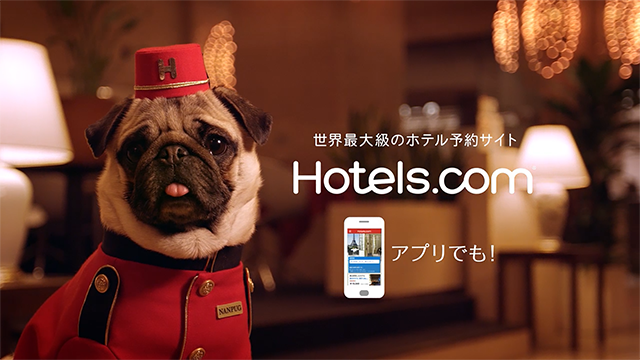 44 hotels.com welcome rewards1